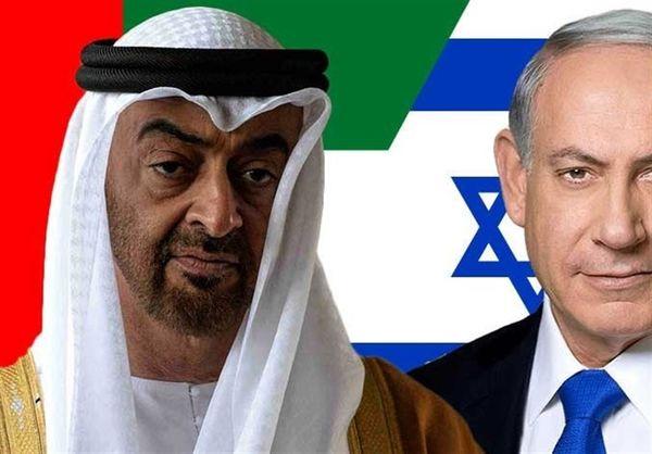 صندوق ۱۰ میلیارد دلاری امارات برای اسرائیل