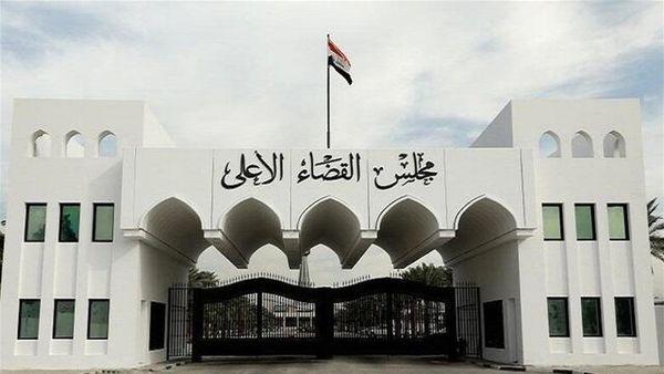 دستگاه قضایی عراق: اعدام در انتظار علاقهمندان به ارتباط با اسرائیل است