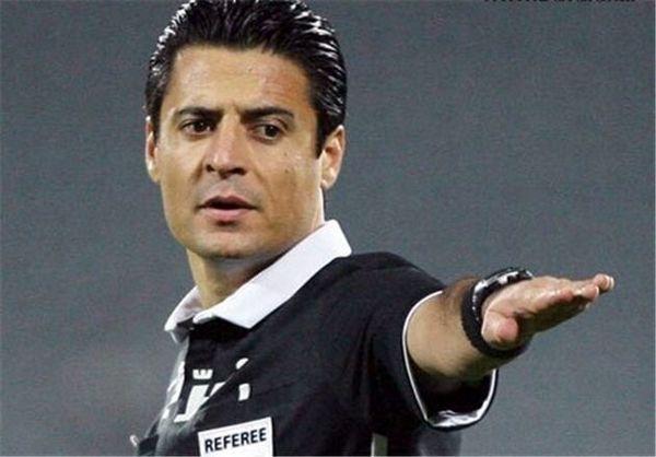 داور دربی جام حذفی رسما معرفی شد