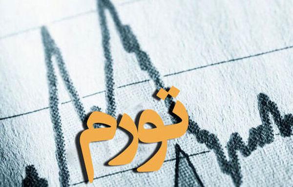 نرخ تورم تیرماه ۴۴.۲ درصد شد