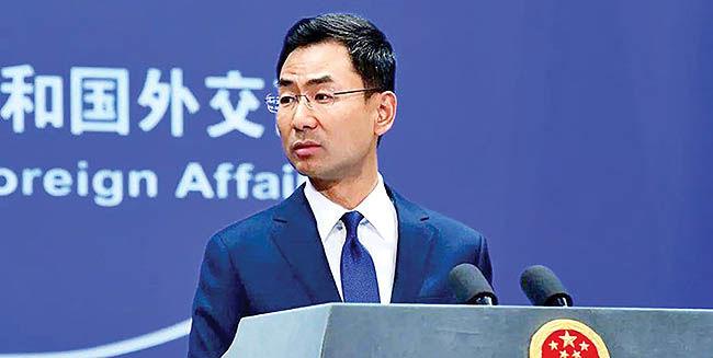 درخواست چین برای لغو تحریمهای ایران