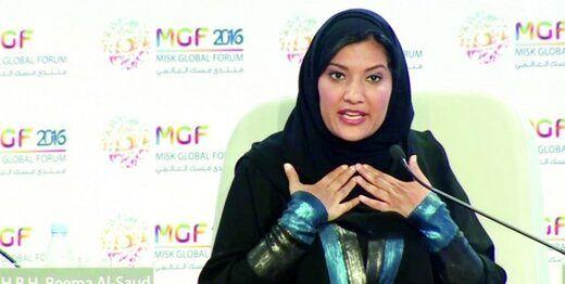 عربستان: فرقی ندارد چه کسی در کاخ سفید باشد