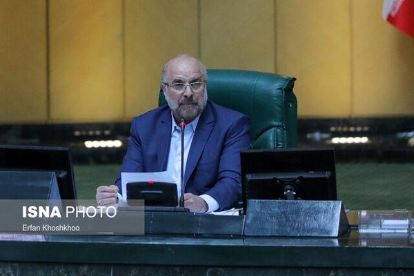 قالیباف: مجلس به جاده یک طرفه برجام پایان داد