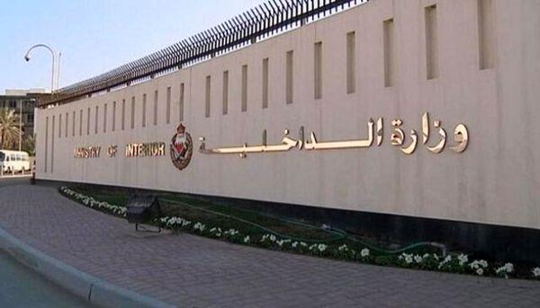 بحرین ۲ عملیات تروریستی را خنثی کرد