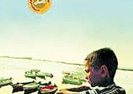 ماجرای عشق با شکوه  در رمان «دین روز به شب»
