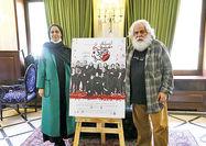 گلایه رحمانیان از مشکلتراشی برای صدور مجوز اجرا