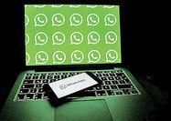 واتساپ مهلت تایید قوانین را  به تاخیر انداخت
