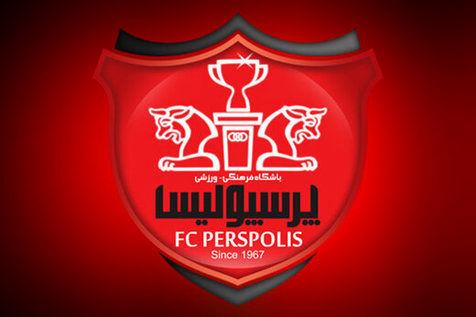 واکنش پرسپولیس به استفاده از برند و نام تجاری این باشگاه
