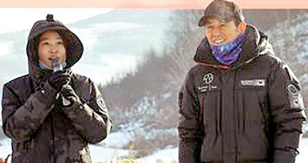 ژانگ ییمو دوباره فیلم میسازد
