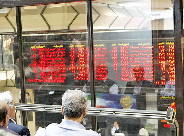 ورود و خروج پولهای بورسی