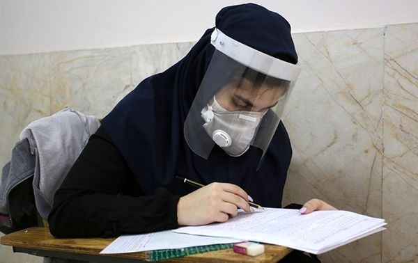 آزمون کارشناسی ارشد وزارت بهداشت به تعویق افتاد