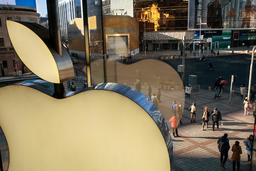 انتقاد یک امام جمعه از وضعیت شرکت اپل