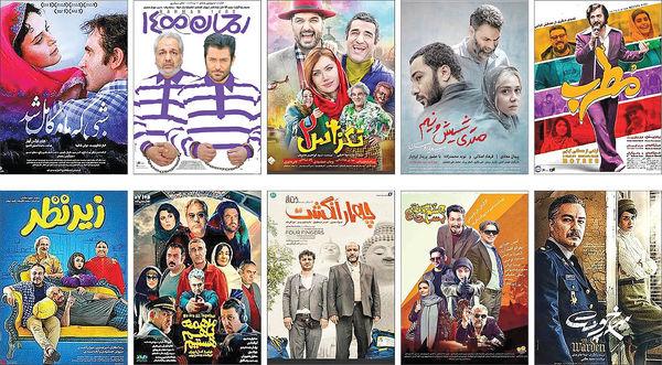 کارنامه سینما در سال ناتمام