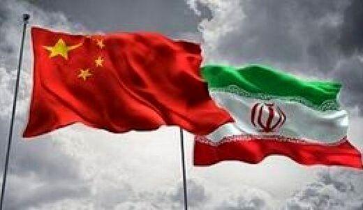 چین آغاز به کار دولت رئیسی را تبریک گفت