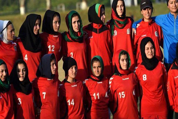 تیم فوتبال دختران افغانستان پناهنده شدند