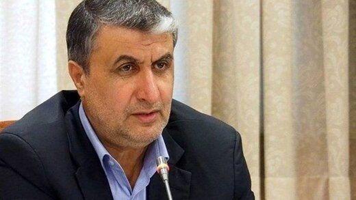 رییس سازمان انرژی اتمی به کمیسیون امنیت ملی میرود