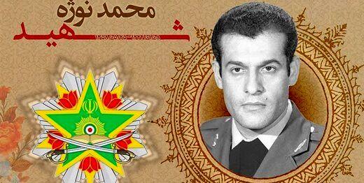 نشان فداکاری ارتش به شهید محمد نوژه تعلق گرفت