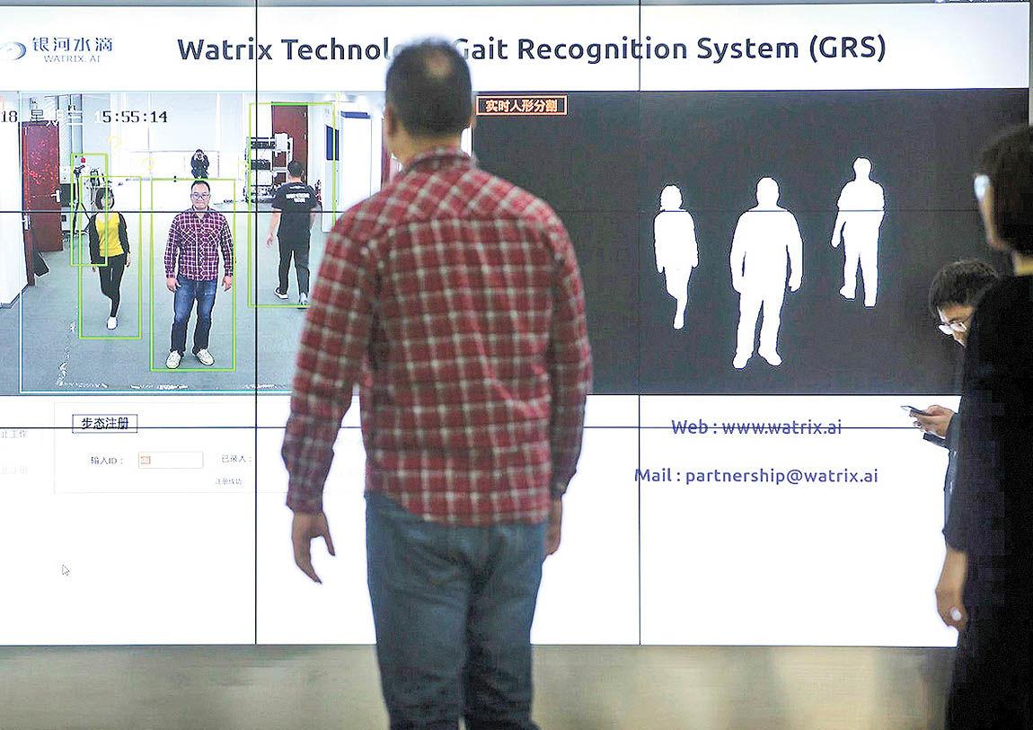 تکنولوژی شناسایی افراد بهکجا میرود؟