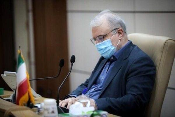خداحافظی وزیر بهداشت/ آنچه در توان داشتیم به میدان آوردیم