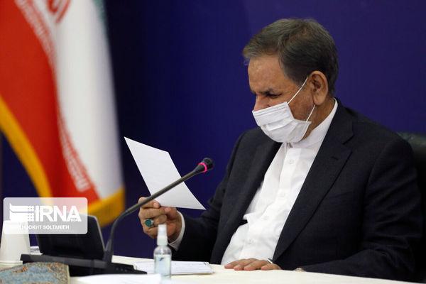 جهانگیری مصوبه موافقتنامه همکاری گمرکی ایران و اوگاندا را ابلاغ کرد