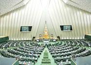 پیمان بودجه دولت و مجلس در بهارستان؟