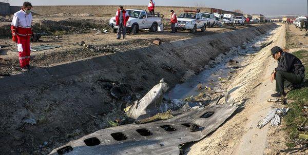 گزارش نهایی سانحه هواپیمای اوکراینی منتشر شد+ جزئیات