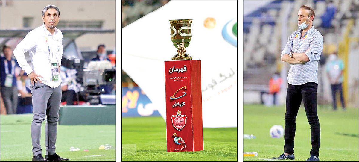 عجیبترین جام ایران!