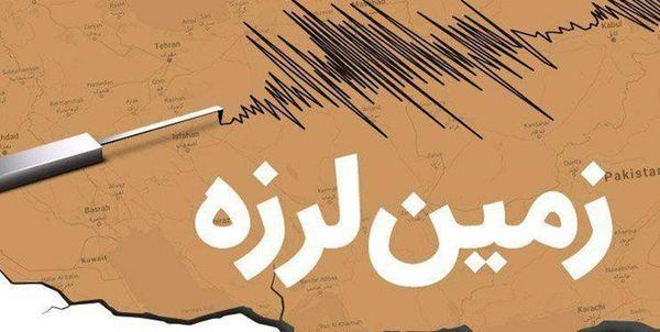 زلزله بزرگ خوزستان را تکان داد /اراک هم لرزید