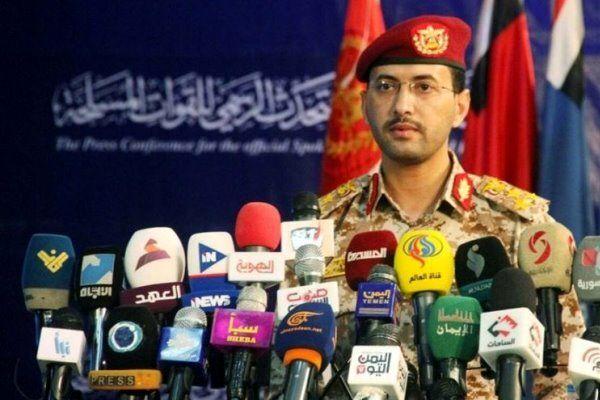 حمله پهپادی به پایگاه هوایی ملک خالد در عربستان