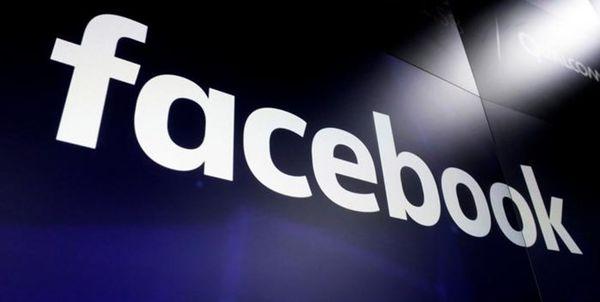 اقدام تازه و ضدایرانی فیسبوک