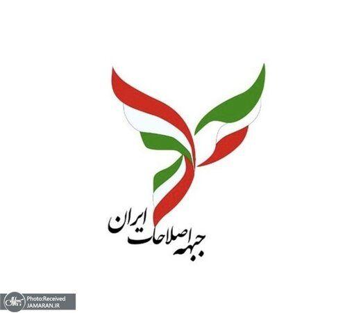 اصلاحات حاضر به حمایت از همتی و مهر علیزاده نشد/ کاندیدایی نداریم!