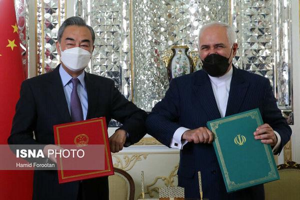 رئوس توافق تهران و پکن چیست؟