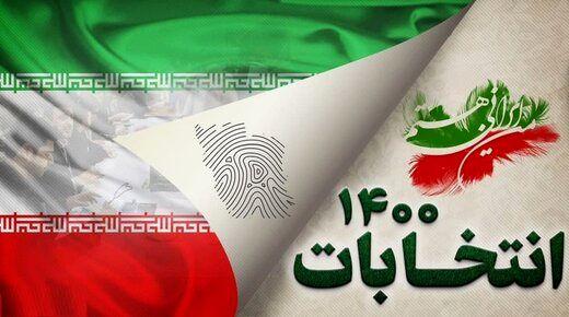 وزرای احمدی نژاد، پشت رئیسی ایستادند/ رونمایی از سورپرایز انتخاباتی