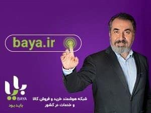 مدیرعامل دانش پارسیان: شراکت بدون شفافیت پایدار نیست