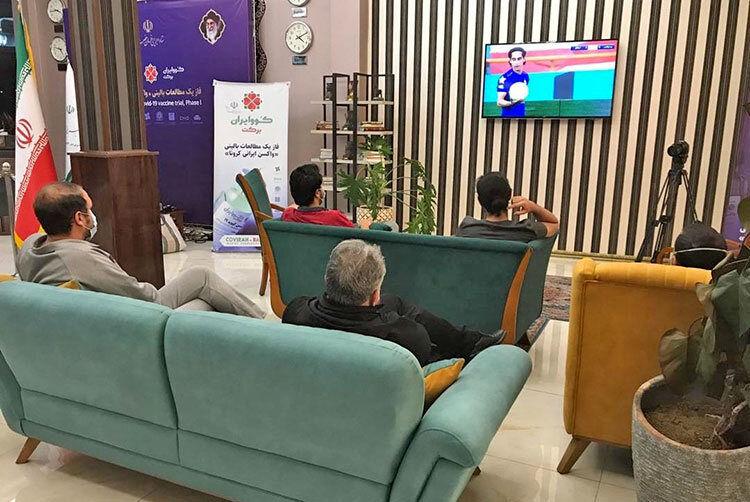 دریافتکنندگان واکسن ایرانی کرونا در حال تماشای دربی