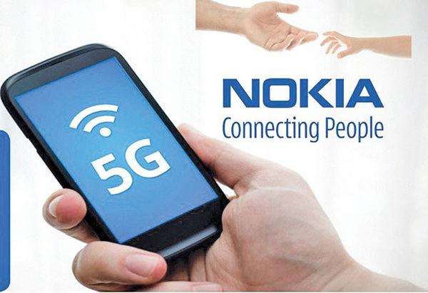 نوکیا خواستار برقراری اینترنت 5G در ژاپن شد