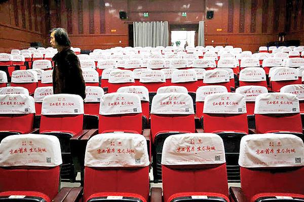 بحران سینماهای آسیا در 2020