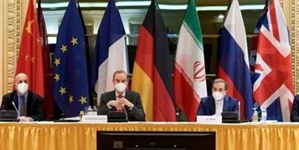درخواست تل آویو از آمریکا درباره بازرسی از تاسیسات هستهای ایران