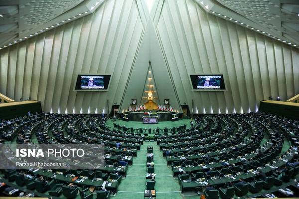 ظریف به مجلس می رود