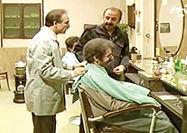 بازپخش «آرایشگاه زیبا» در آیفیلم 2