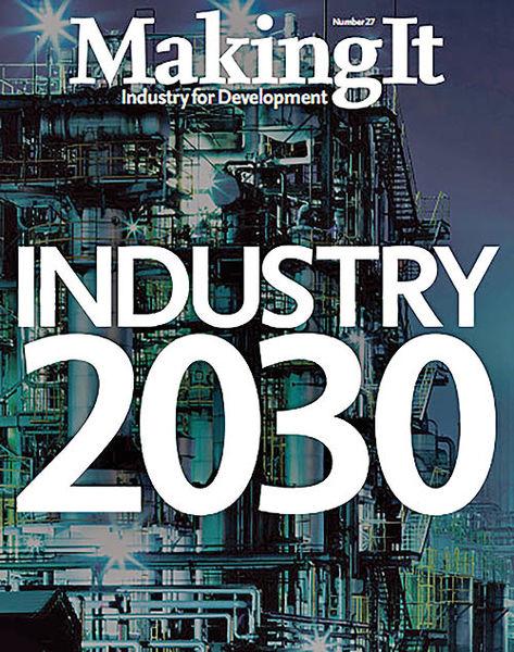 صنعت توسعه محور تا 2030