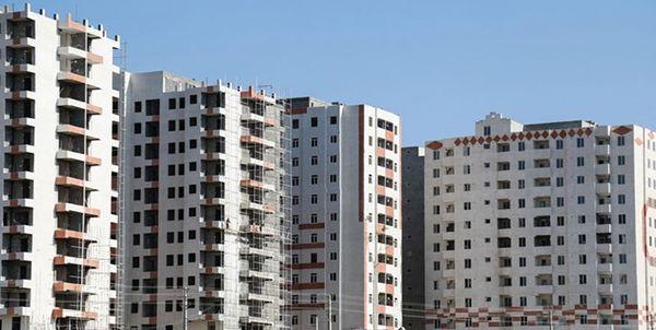 افزایش وام مسکن از محل اوراق