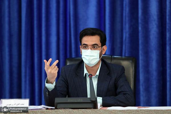 وزیر ارتباطات: مقابله با فضای مجازی کار آدم های عاقل نیست