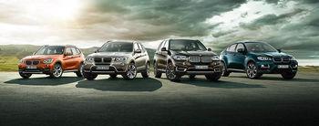 رصد بازار خودروهای BMW در ایران + جدول