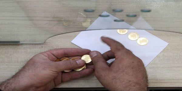 علامت ارزش ذاتی به معامله گران سکه