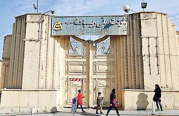 تاریخنگاری صنایع نوین در ایران