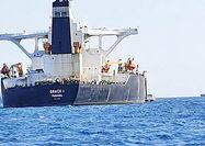 «نه» جبلالطارق به درخواست آمریکا