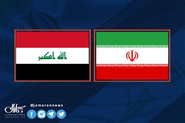 خبر وزیر نیرو از تجارت 20 میلیارد دلاری ایران و عراق