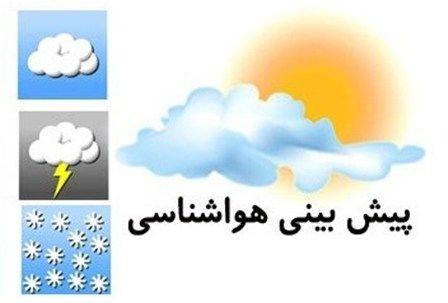 بارشهای پراکنده در بعضی از نقاط کشور/تهران گرم میشود