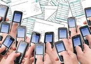 عواقب پرداختنکردن قبض موبایل